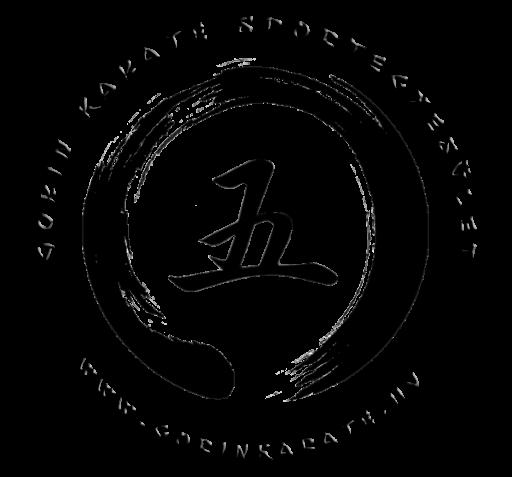 Gorin Karate Sportegyesület